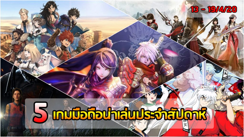 top game 19 04 63 01