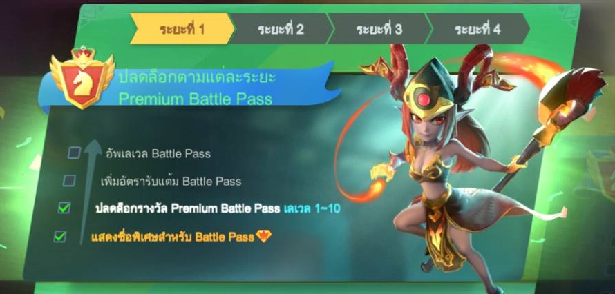 Auto Chess VNG 552020 2