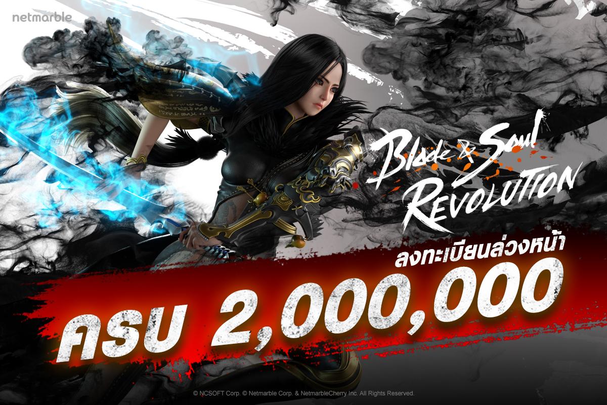 Blade Soul 852020 2