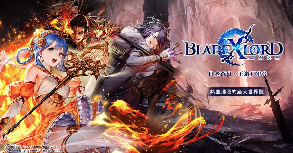 Blade X Lord 3152020 3