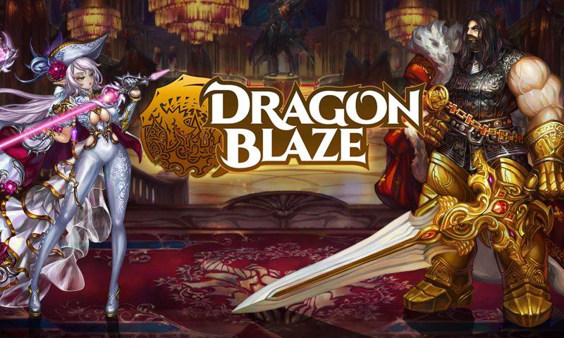 Dragon Blaze ครบรอบ 5 ปี อัปเดตพาร์ทใหม่ แจกหนักเอาใจผู้เล่นสุดๆ