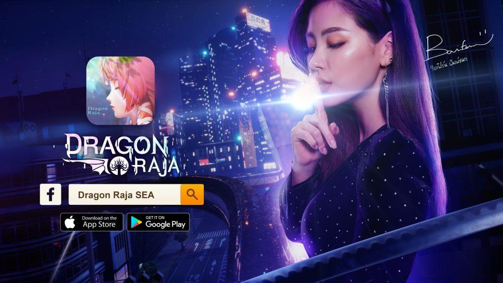 DragonRaja0527 02