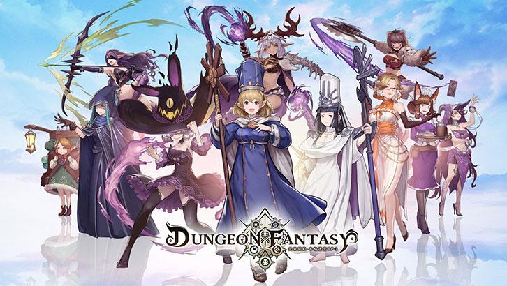 Dungeon Fantasy 2152020 1
