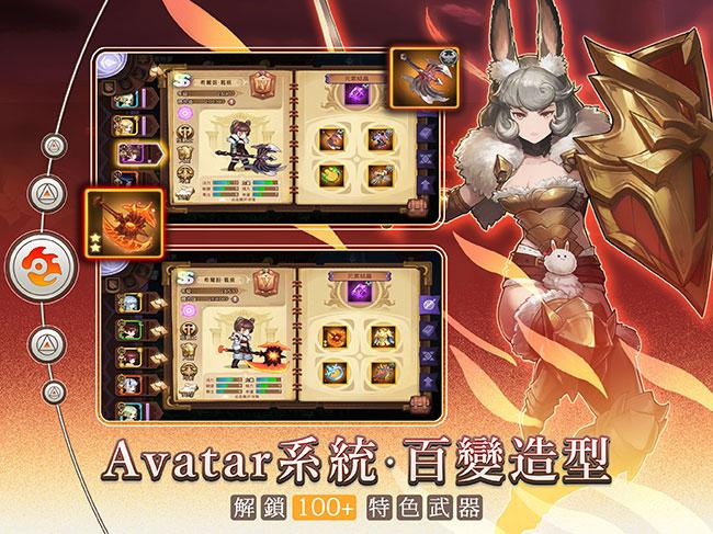 Dungeon Fantasy 2152020 2