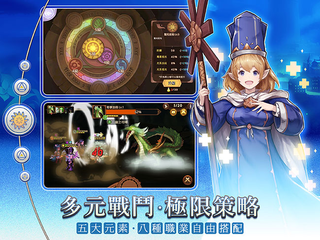 Dungeon Fantasy 2152020 4