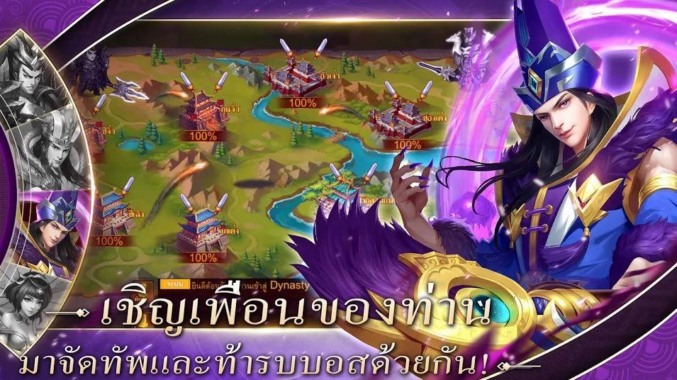 Dynasty Heroes 1452020 3