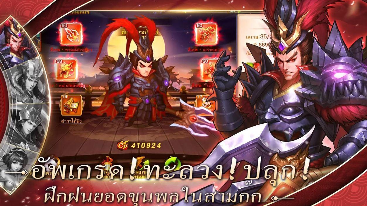 Dynasty Heroes 1452020 4