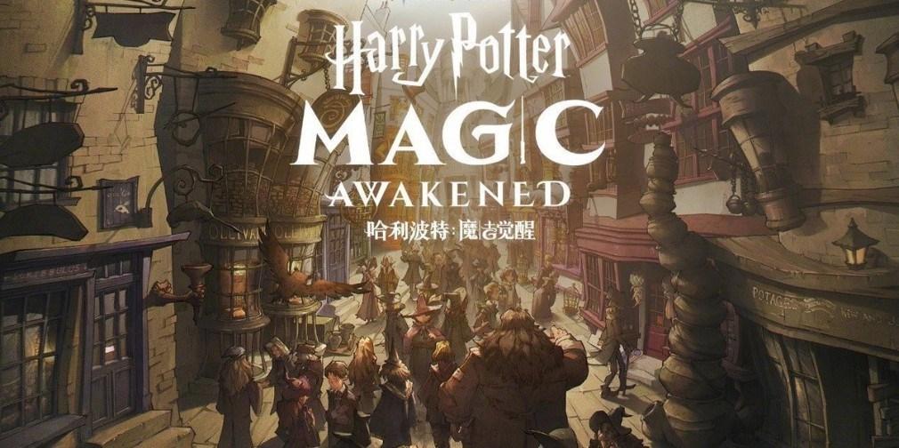 Harry Potter 2152020 1