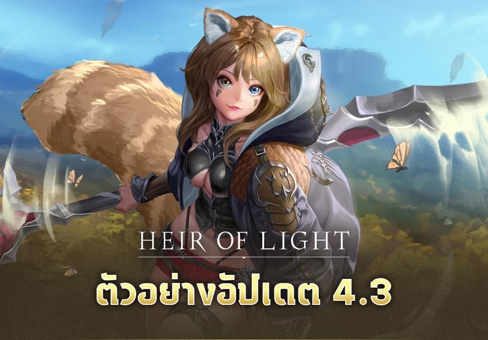 Heir of Light 2652020 1