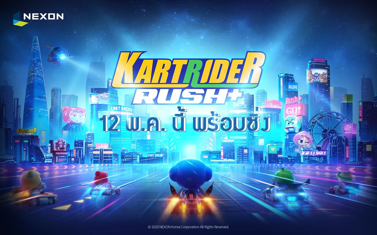 KartRider Rush 852020