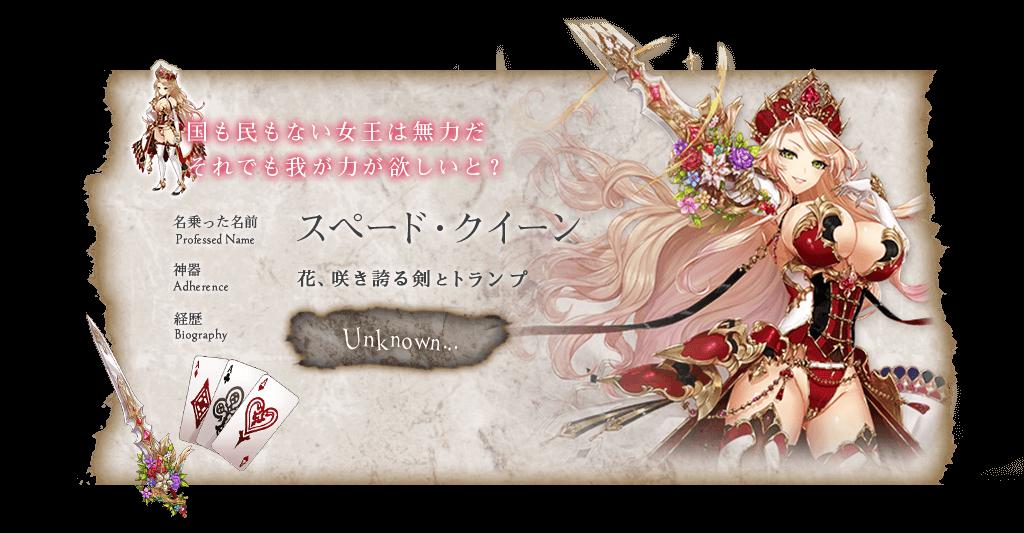 Kyojin to Seijyo 1852020 2
