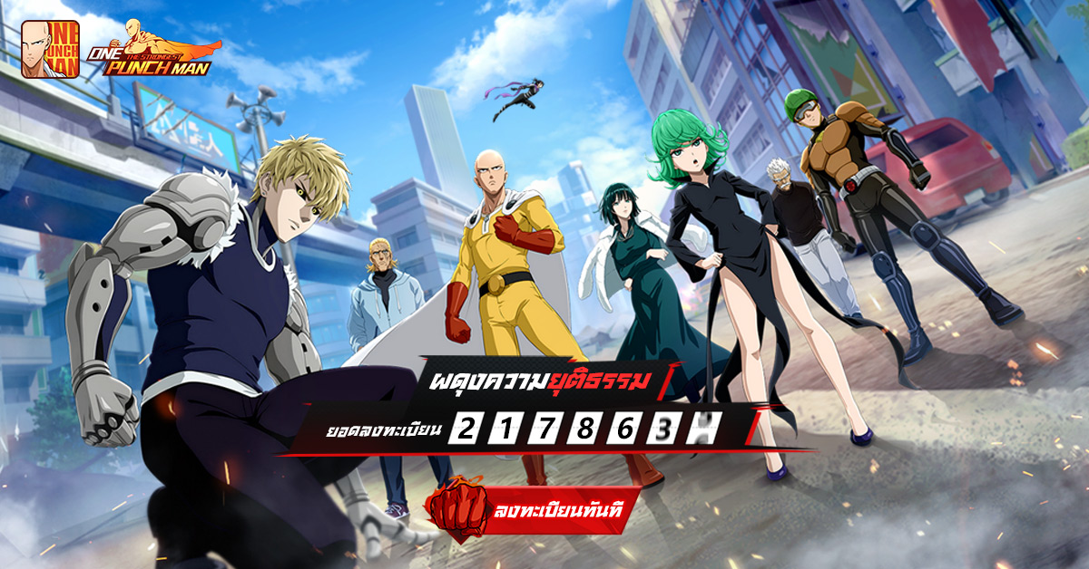 ONE PUNCH MAN 1352020 1