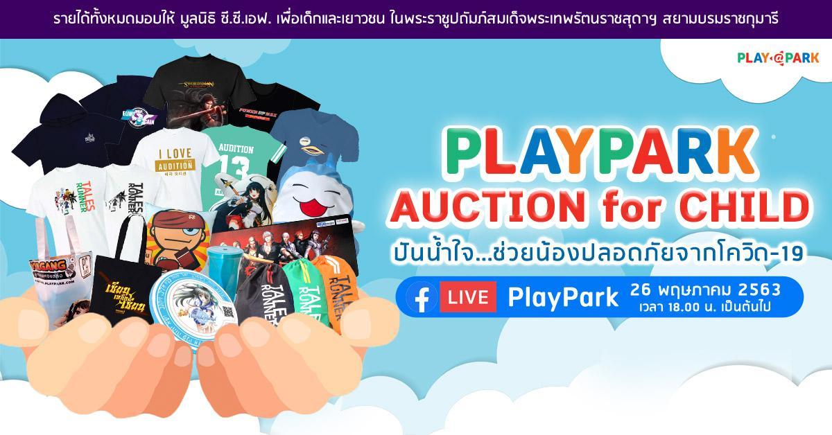 PlayPark AUCTION for CHILD 2052020 1