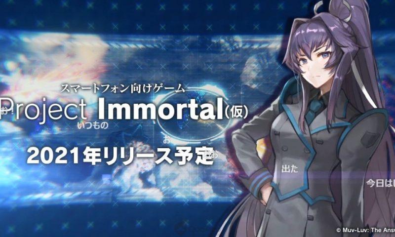 Muv-Luv เผยตัวเกมภาคใหม่ Project Immortal ที่เตรียมเปิดในปี 2021