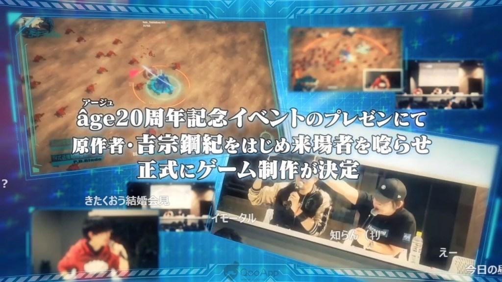 Project Immortal 652020 4