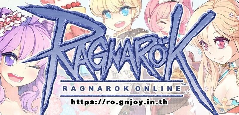 Ragnarok Online 2052020 1