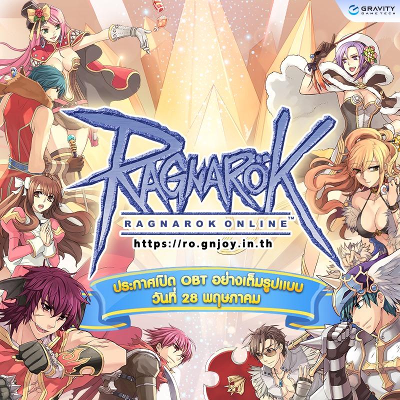 Ragnarok Online 2052020 2