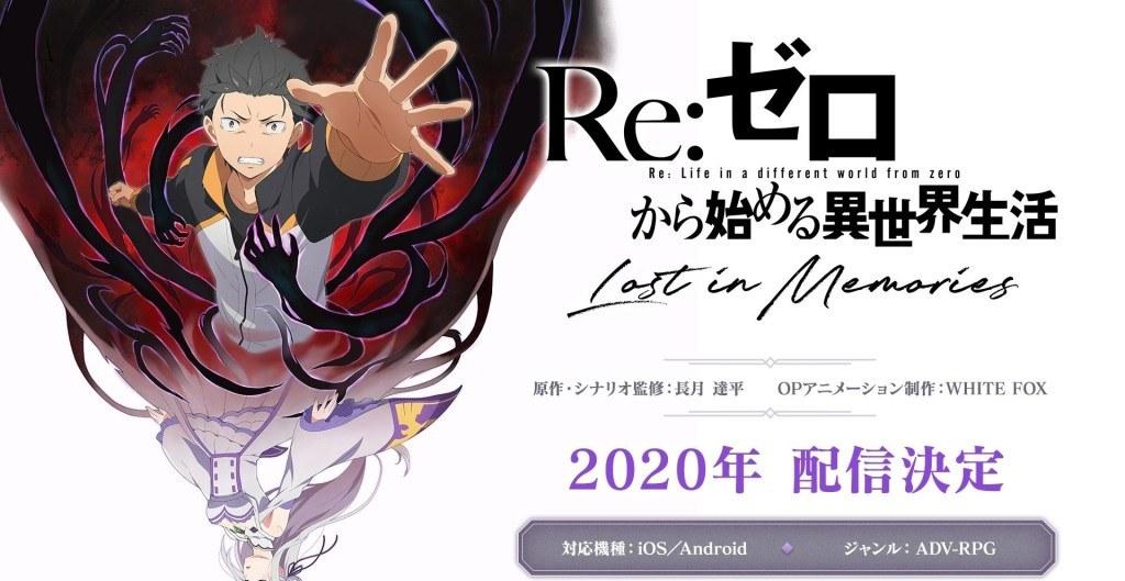 ReZero 1852020 2