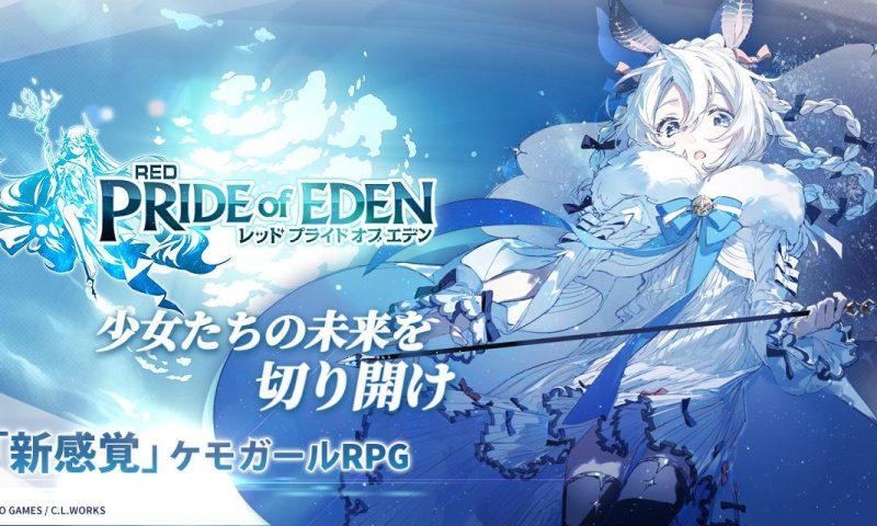 Red: Pride of Eden เปิดให้ลงทะเบียนพร้อมประกาศเตรียมเปิด Summer