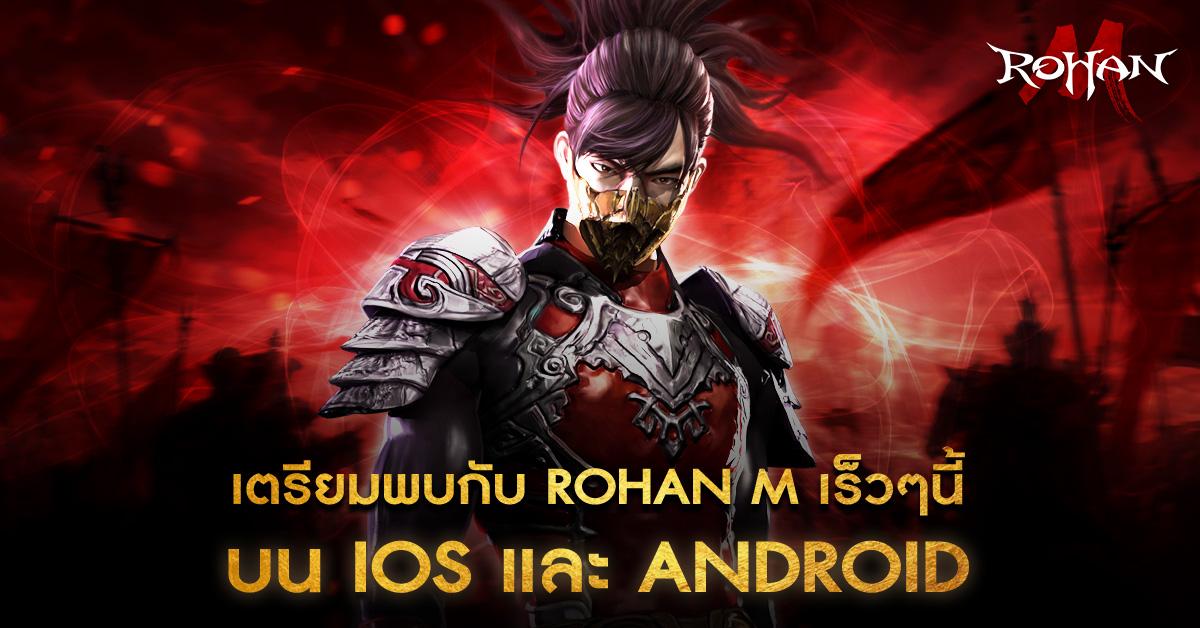 Rohan M 2752020 6