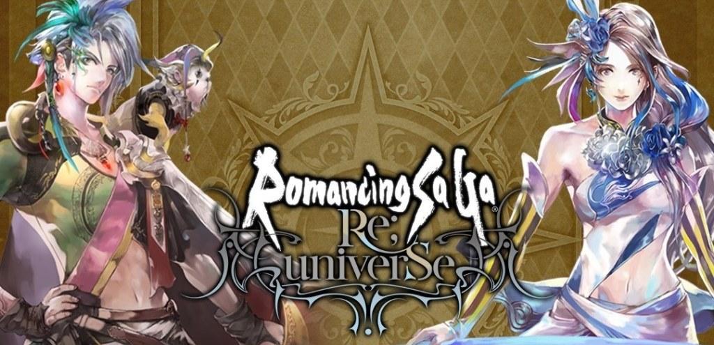 Romancing SaGa Reuniverse 1452020 1