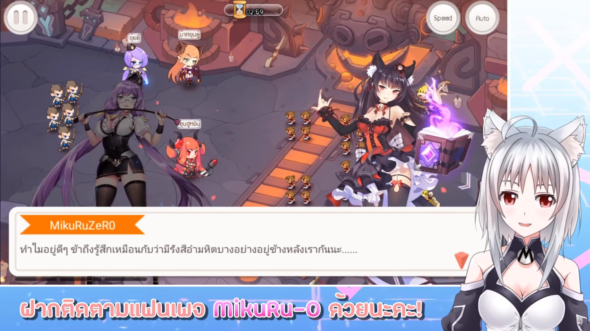 Samkok Moe 1452020 4