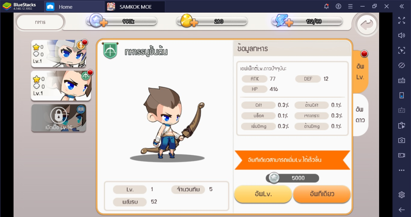 Samkok Moe 652020 6