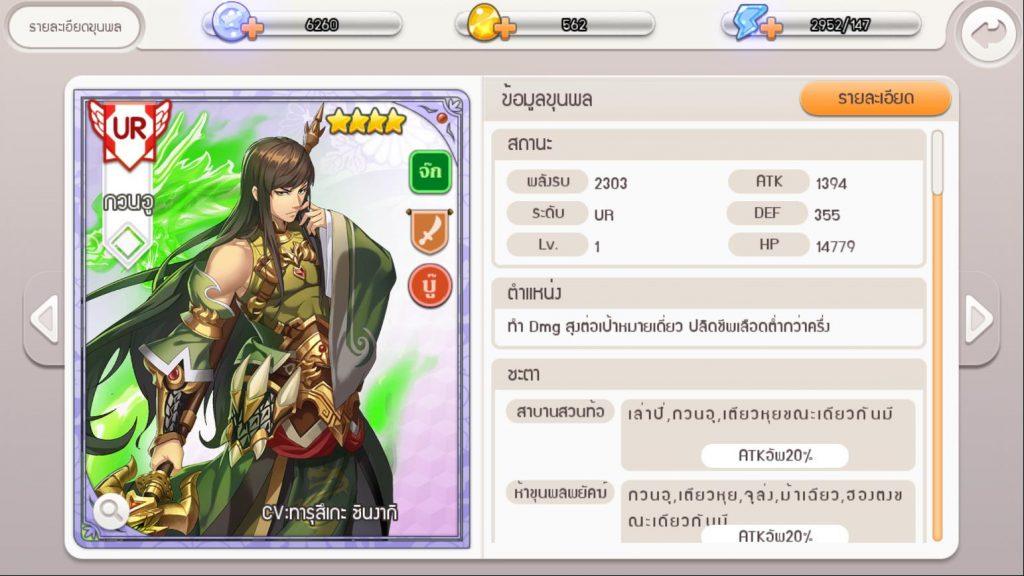 SamkokMOE0515 02