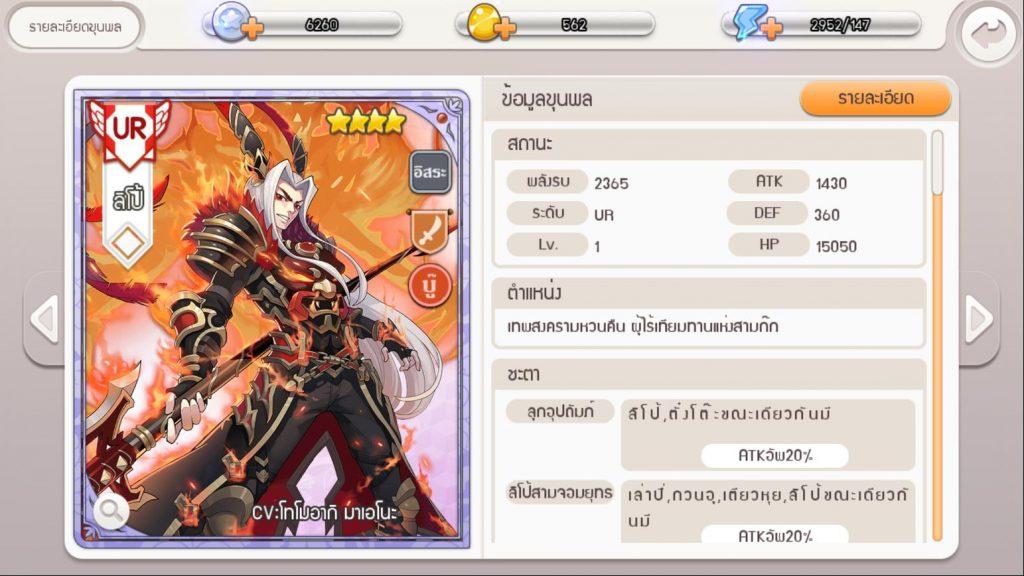 SamkokMOE0515 03