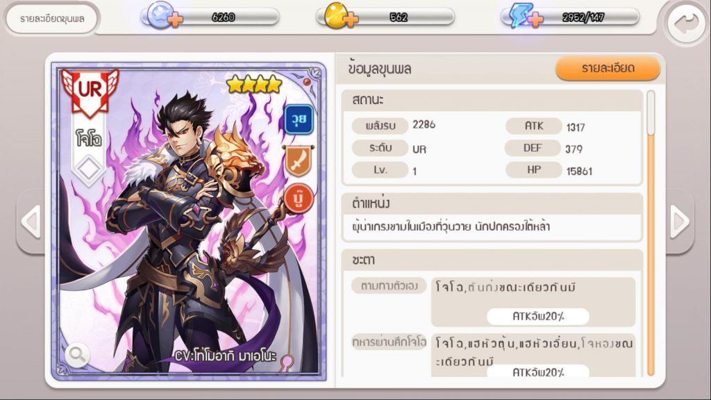 SamkokMOE0515 05