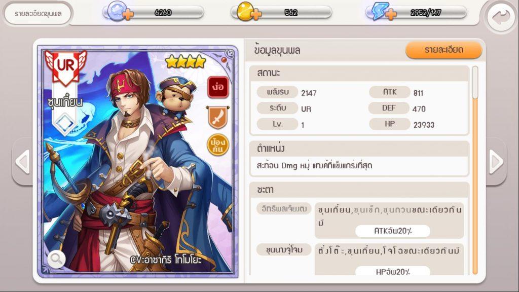 SamkokMOE0515 08