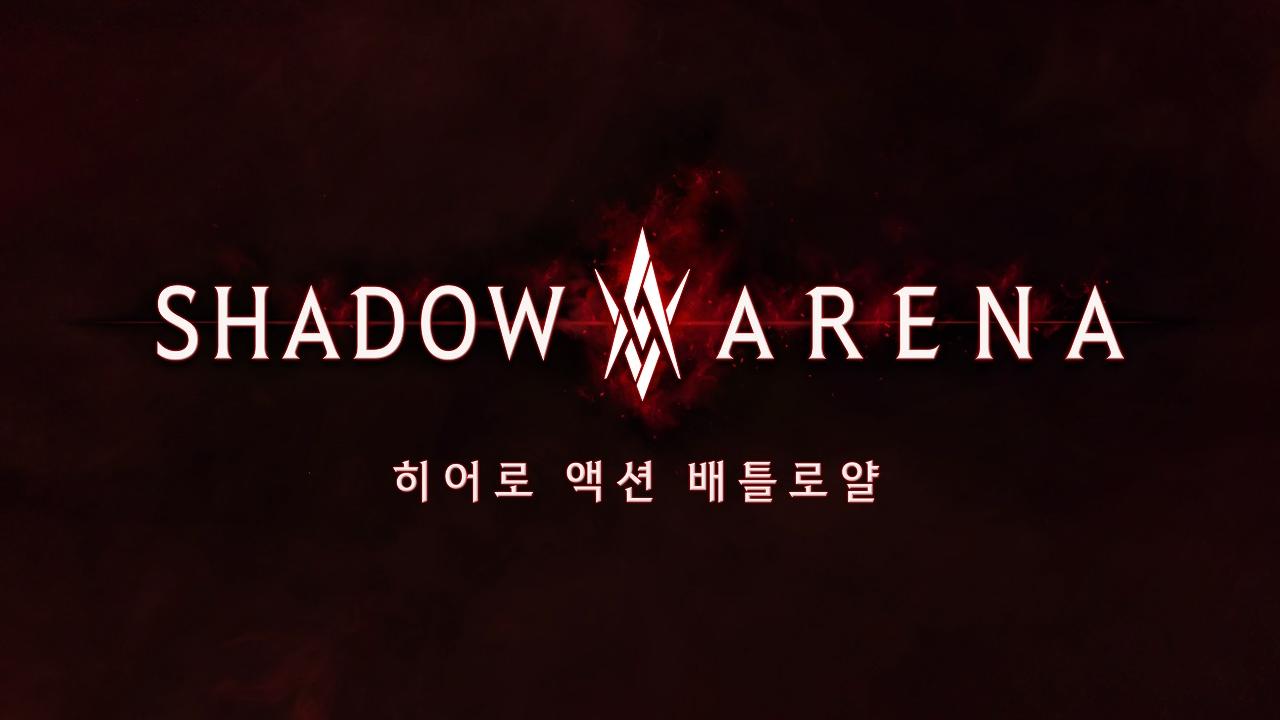 Shadow Arena new logo design