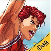 Slam Dunk 2852020 2