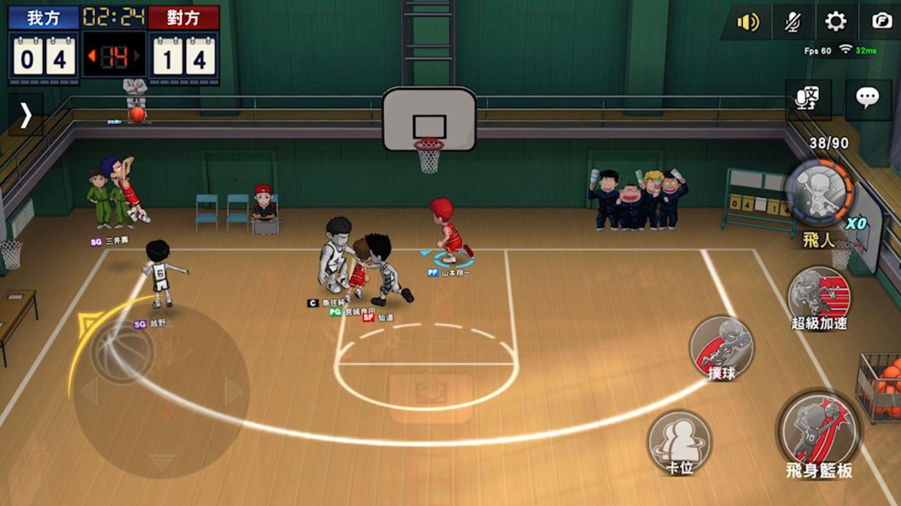 Slam Dunk 2852020 3
