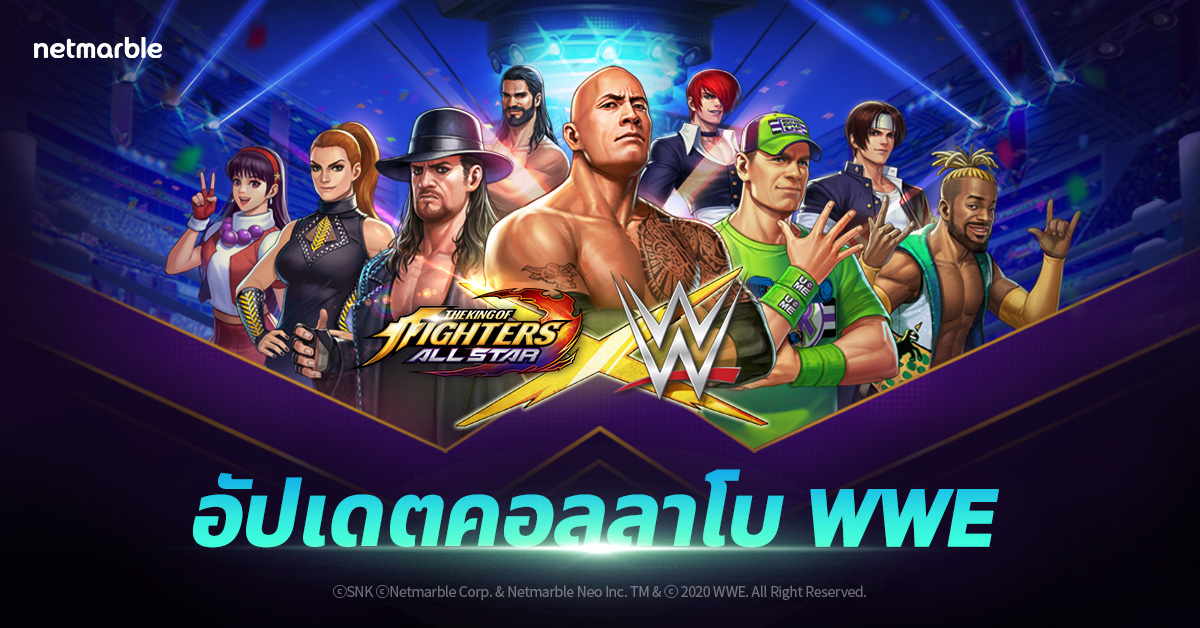 THE KING OF FIGHTERS ALLSTAR 1552020 1