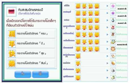 TS Online Mobile 1852020 60