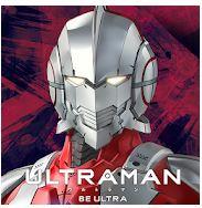 ULTRAMAN 452020 23