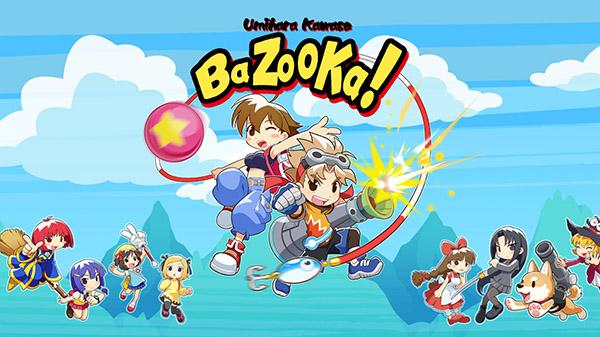 Umihara Kawase BaZooKa! กำลังมาโซนตะวันตกในวันที่ 28 พ.ค.