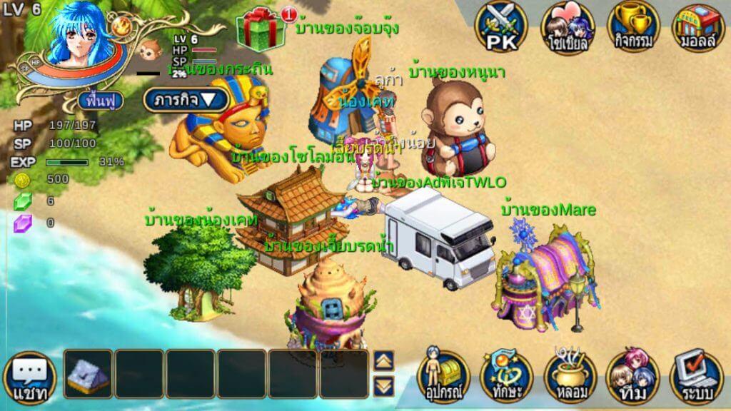 การันตีความมันส์โดยผู้สร้าง TS Online Mobile เกมมือถือน้องใหม่ใน การผจญภัย
