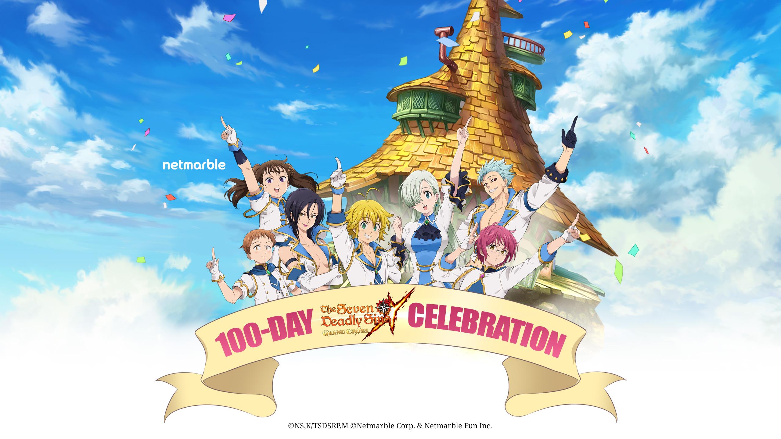200602 7DSG Youtube Banner 100DCeleb