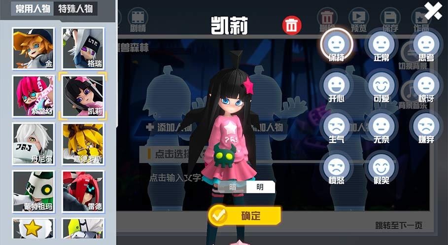 Aotu World 362020 3