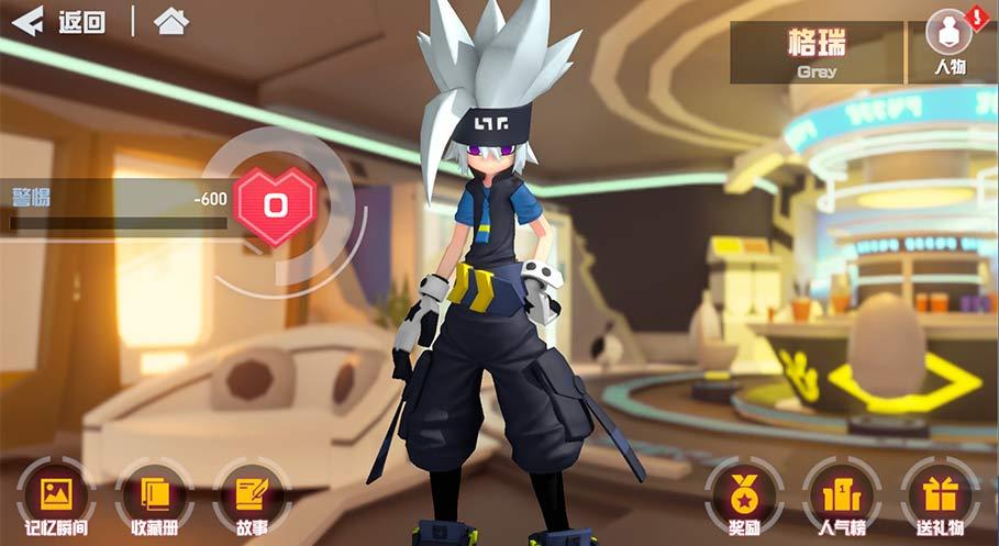Aotu World 362020 5