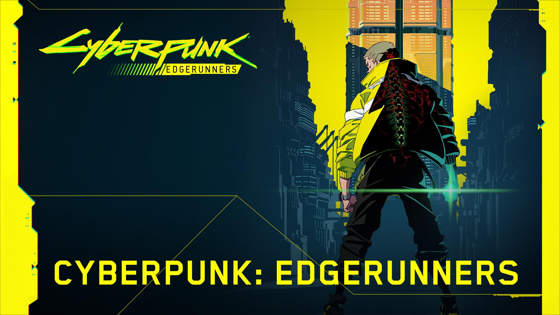 Cyberpunk 2077 2662020