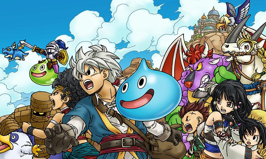 Dragon Quest Monster Parade 362020 1