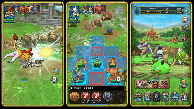 Dragon Quest TACT 1062020 2