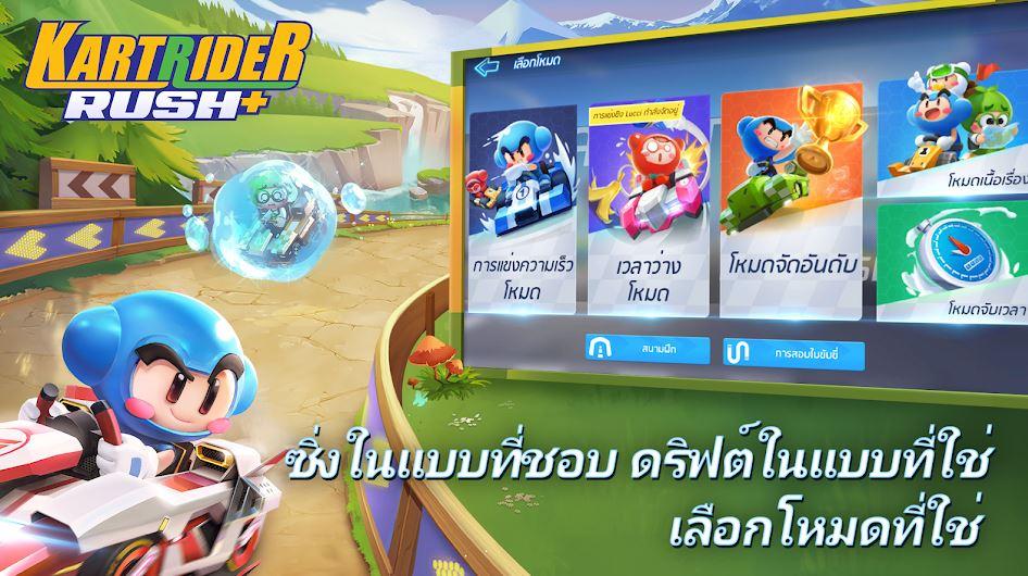 KartRider Rush 362020 3