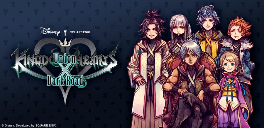 Kingdom Hearts 2362020 1
