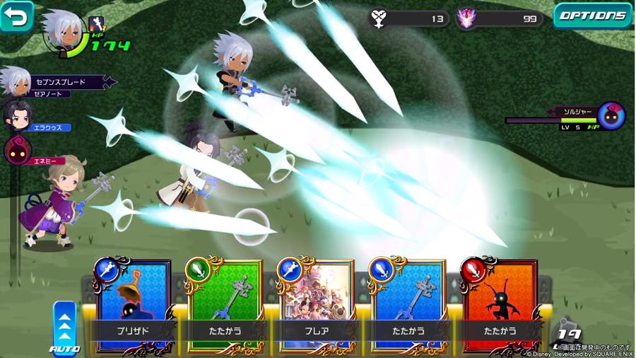 Kingdom Hearts 2362020 3