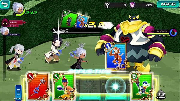 Kingdom Hearts Dark Road 1762020 2