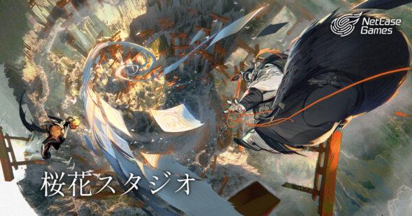 NetEase Games 6652020 3